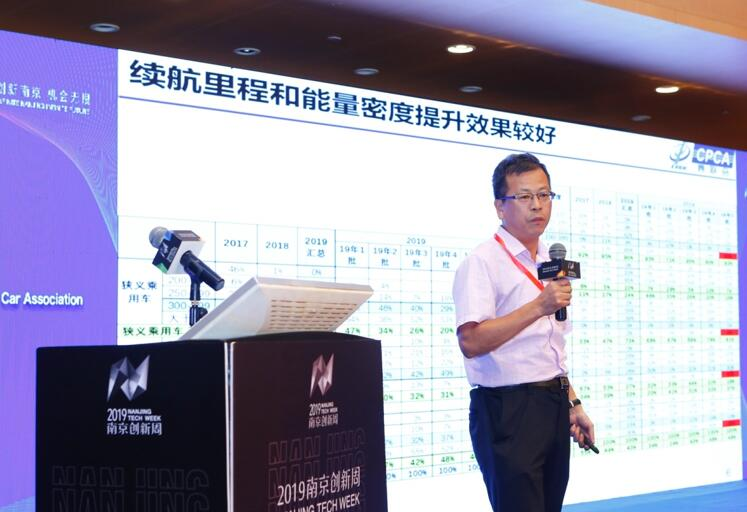 崔东树:当前汽车市场的巨大压力来自国六标准的实施
